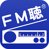 FM聴 for Community