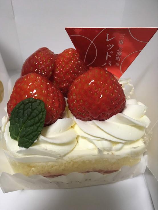 FOUNDRYのいちごケーキレッドパール
