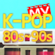 K-POP 80s 90s MV player Download for PC Windows 10/8/7