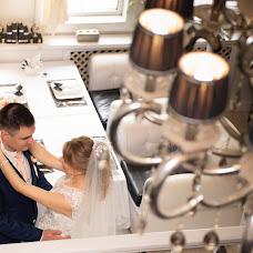 Wedding photographer Natalya Sashina (Stil). Photo of 01.08.2018
