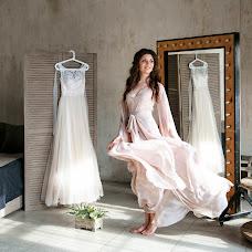 Wedding photographer Darya Roy (DaryaRoe). Photo of 06.04.2018