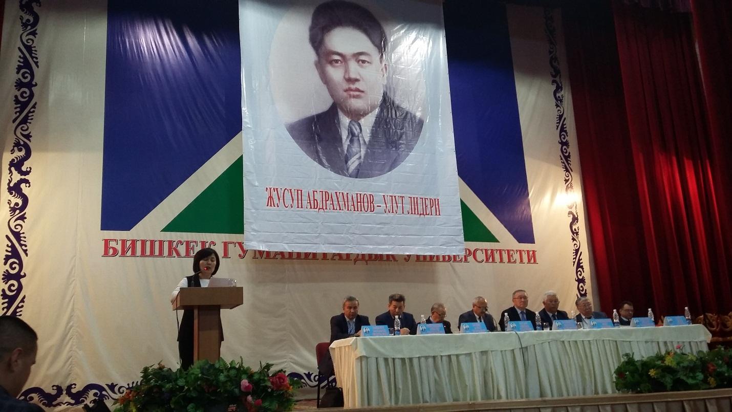 D:\Конференцилар сентя 2017\Жусуп Абдрахманов конфер в БГУ 12.02.18\20180312_164049.jpg