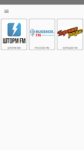 Радио Шторм ФМ / Shtorm FM - náhled