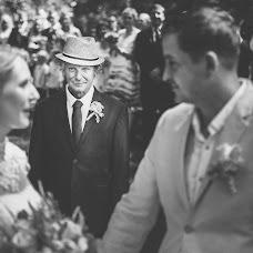 Wedding photographer Marketa Zelenkova (zelenkova). Photo of 09.01.2018