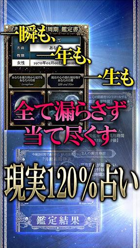 u7684u4e2du30e9u30f3u30afAuff15u7d1au25c6u672cu6c17u3067u5f53u305fu308bu5360u3044u3010u6c38u6ca2u871cu7fbdu3011 1.0.0 Windows u7528 2