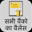 All Bank Balance Check icon