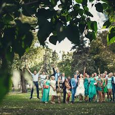 Wedding photographer Artem Bogdanov (artbog). Photo of 05.11.2015