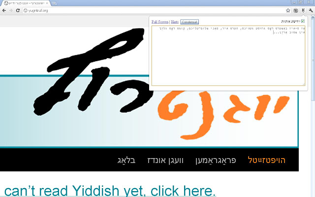 Yiddish Typer