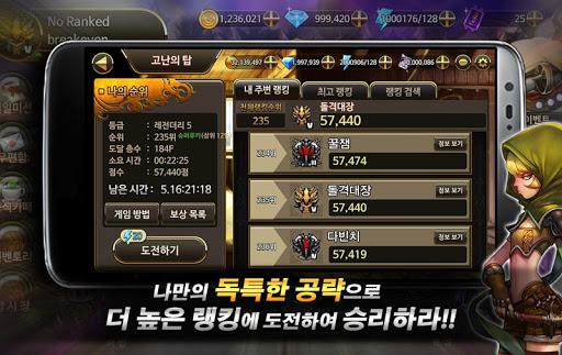 ud788uc5b4ub85cuc988 ub79cub364 ub514ud39cuc2a4  screenshots 8