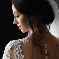 Wedding photographer Vadim Konovalenko (vadymsnow). Photo of 06.11.2017