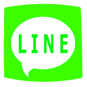 Tips LINE free calls && messages guide