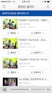 CBS레인보우 screenshot 02