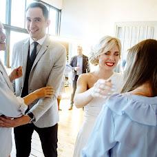 Wedding photographer Aleksandra Boeva (boeva). Photo of 22.05.2018