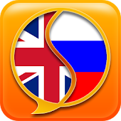 English-Russian Dictionary+