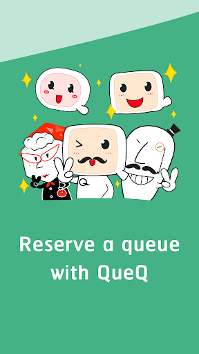 QueQ - No More Queue Line screenshots 5