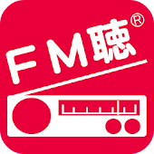 FM聴 for FMゲンキ