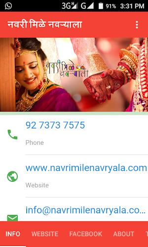Online társkereső alkalmazás Indiában