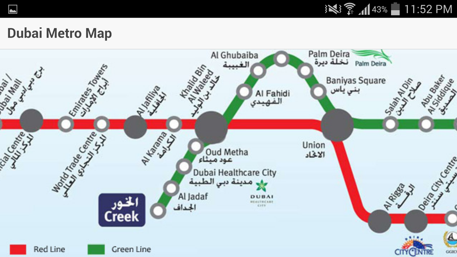 Dubai Metro Map - Android Apps on Google Play