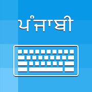 Punjabi Keyboard and Translator