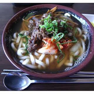 Oriental Beef Noodle Soup.