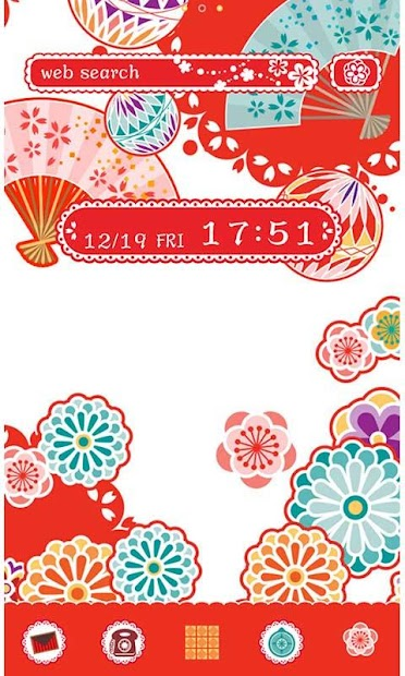 Japanese Theme Hana Temari Android App Screenshot