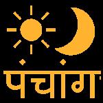 Hindi Calendar (Panchang) 2018 Icon