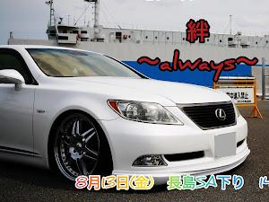 LS USF46 のカスタム事例画像 よっちゃん(always三重支部長)さんの2021年07月16日08:46の投稿