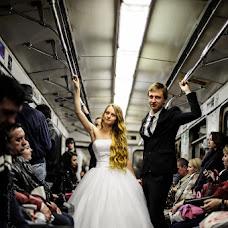 Wedding photographer Stanislav Stepanov (extremeuct). Photo of 11.06.2013