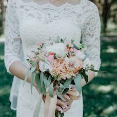 Wedding photographer Viktoriya Kapaeva (vikos26). Photo of 08.08.2017