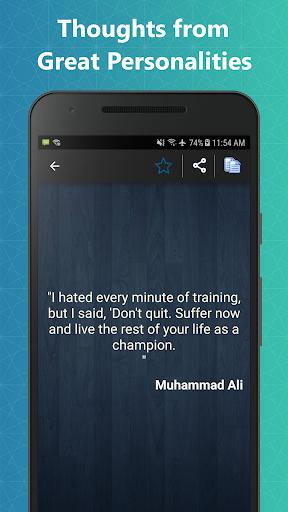 20000+ Motivational Quotes screenshots 3