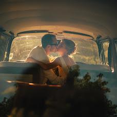 Wedding photographer Dmitriy Redko (Redko). Photo of 11.06.2018