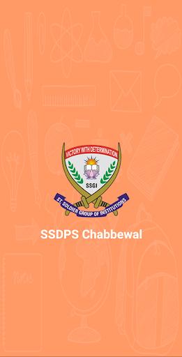 SSDPS Chabbewal