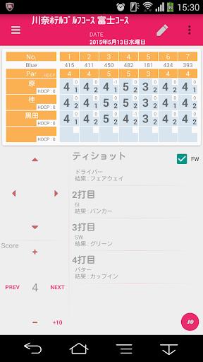 ゴルフスコア管理アプリ『ごるっとな。』