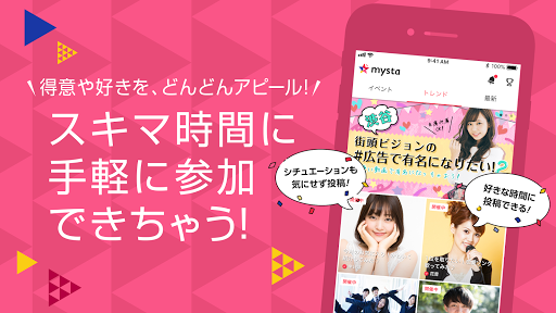 mystauff08u30deu30a4u30b9u30bfuff09 u30a2u30a4u30c9u30ebu3001u30dcu30fcu30abu30ebu3001u30e2u30c7u30ebu3068u3057u3066u30c7u30d3u30e5u30fcuff01uff01u30b9u30deu30dbu3067u7c21u5358u52d5u753bu6295u7a3fu3002 android2mod screenshots 5