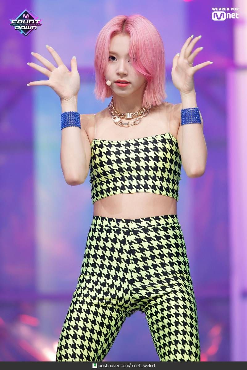 chaeyoung stage 13