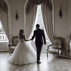 Wedding photographer Dmitriy Levin (LevinDm). Photo of 26.07.2018
