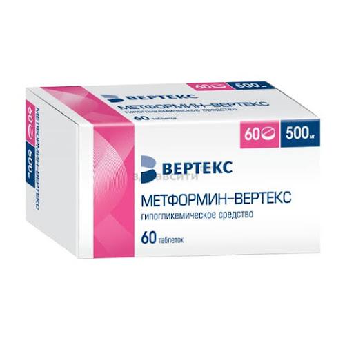 Метформин таблетки п.о.п 500мг 60шт