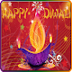 Diwali Greeting & Sms/Messages
