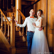 Wedding photographer Alena Belozerova (alenabelozerova). Photo of 11.01.2017
