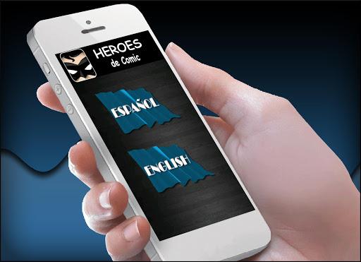 Guia de Superheroes|玩漫畫App免費|玩APPs