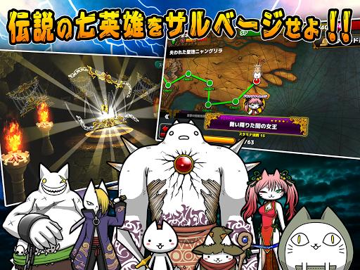 ぼくとネコ screenshot 18