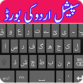 Urdu Special Keyboard