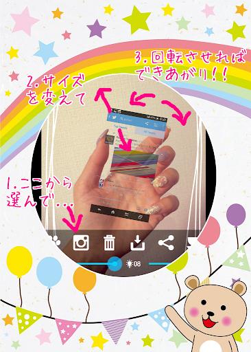 インスタインマイハンド 専用の無料アプリ!!
