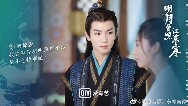 The Moon Brightens for You China Web Drama