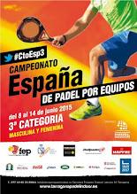 Photo: #CtoEsp3 Campeonato de España por equipos 3ª categoría #padel