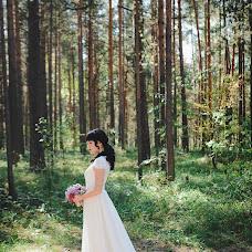Wedding photographer Oksana Vedmedskaya (Vedmedskaya). Photo of 08.09.2016