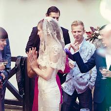 Wedding photographer Maya Yurskaya (Maja77788). Photo of 24.10.2014