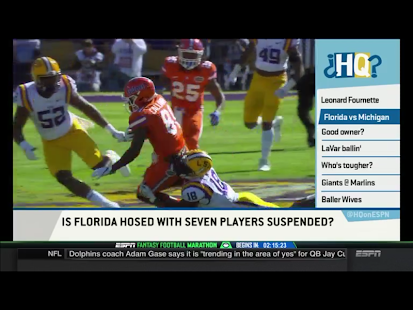 ESPN Screenshot