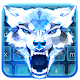 Download Polygon Wolf Keyboard Theme For PC Windows and Mac