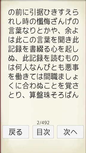 MasterPiece Kuroiwa Ruiko Selection Vol.1 1 Windows u7528 3